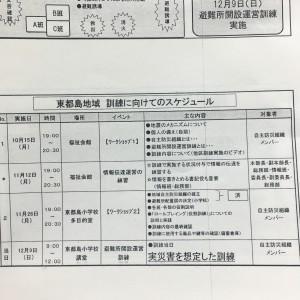 JHJC3427[1]