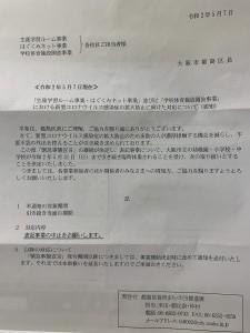 IMG_7365[1]